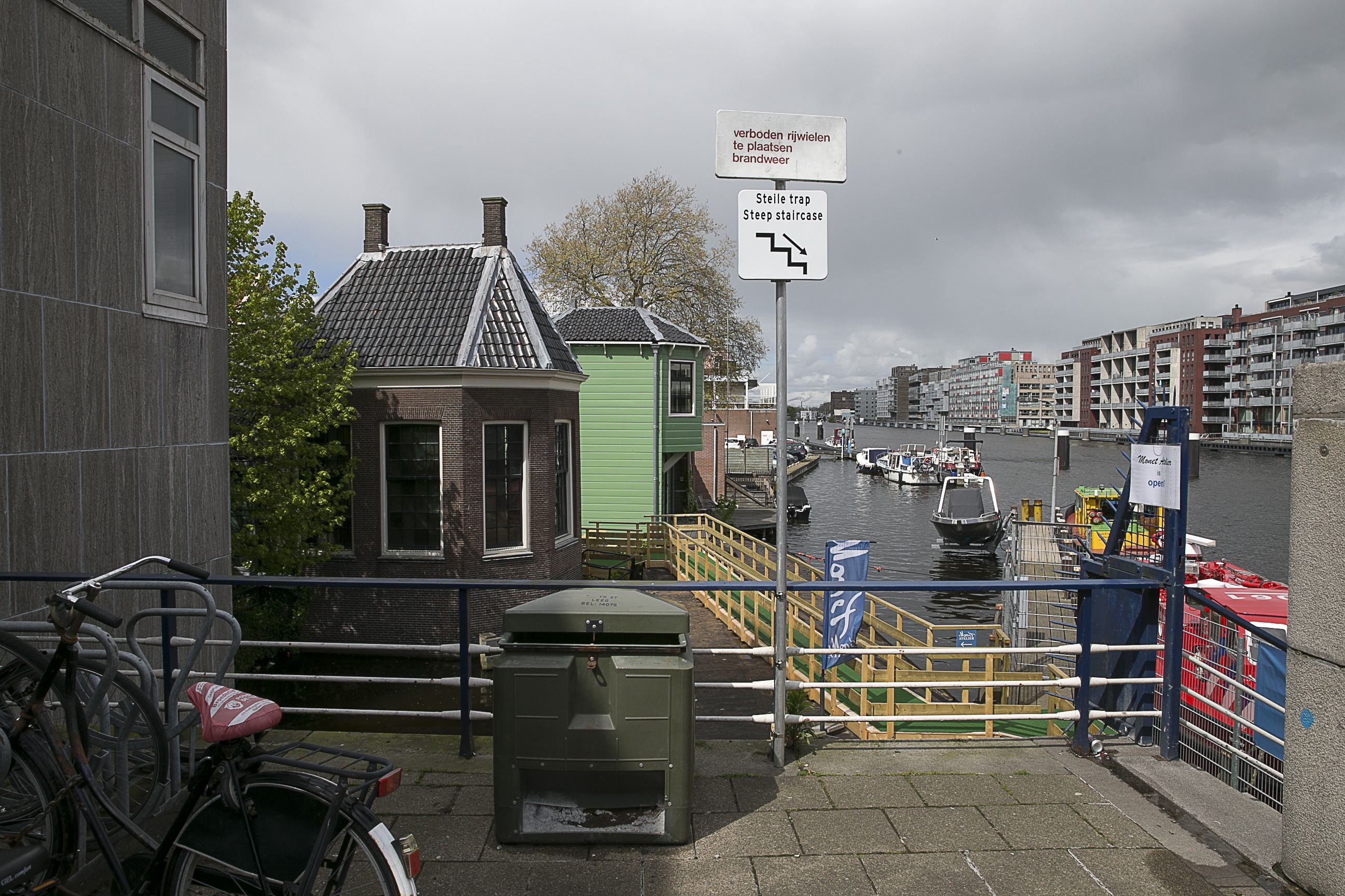 Voetbrug MonetAtelier